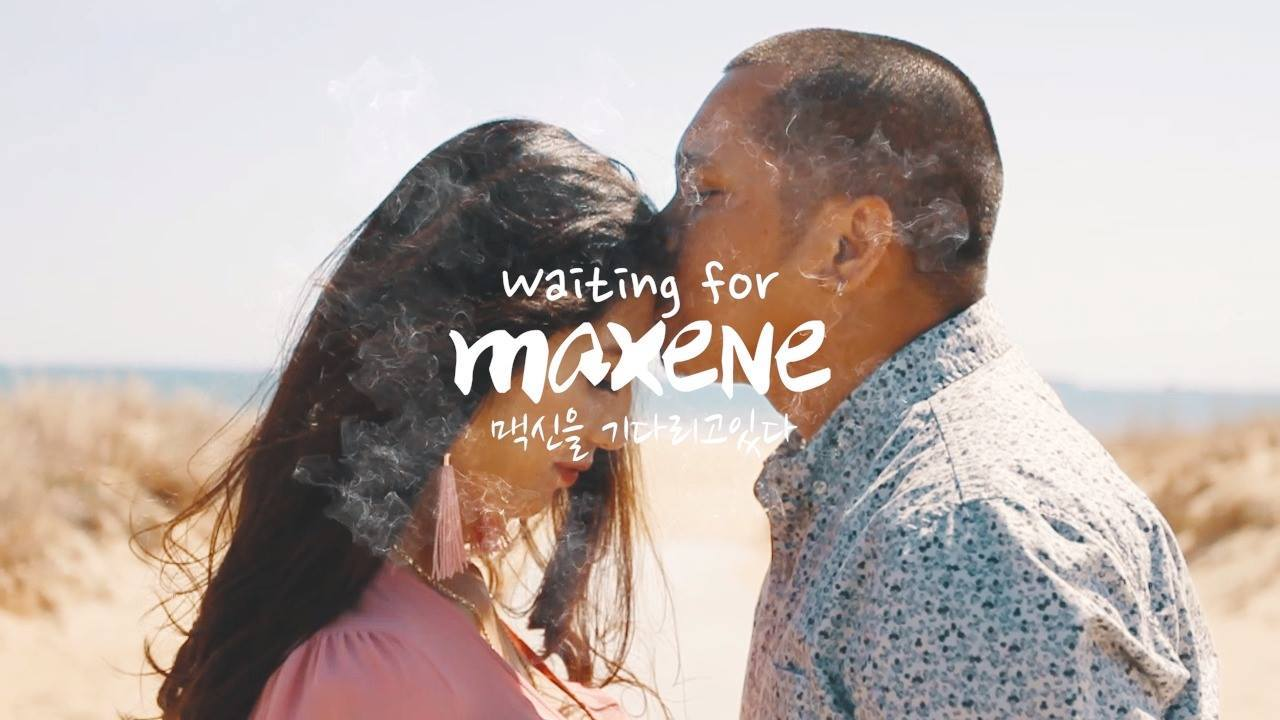 Waiting For Maxine
